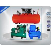 Quality Water Cooling Small Electric Air Compressor Copper 2.5Hp 25L For Commercial wholesale