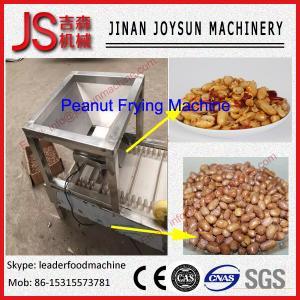 Quality Speed Adjustable Peanut Roasting Machine Snack Food Flavoring Machine wholesale