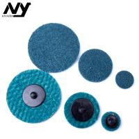 Quality 1 Inch  Abrasive Sanding Discs Rust Corrosion Removing 8000 ~ 13000 RPM Available wholesale