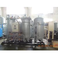 Quality CE approved PSA Nitrogen Generator Equipment for Tire Production Line wholesale