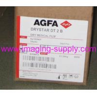 Quality Agfa DT2B Imaging Film wholesale