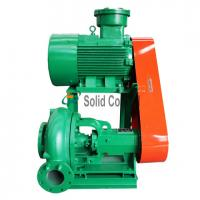 Quality 100m³/h flow,35m lift Shear Pump from TR Solids Control,Horizontal Directional Drilling Shear Pump wholesale