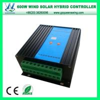 China High Quality 600W 24V LED Wind-Solar Hybrid Charge Controller (QW-600BX) on sale