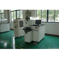 Quality Water Cooling Sensor CNC Laser Welding Machine with Rotation Welding wholesale