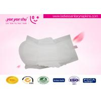 Quality Pure Cotton Surface High Grade Sanitary Napkin For Ladies Menstrual Period wholesale