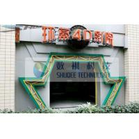 Quality Large Curved Screen 4D Cinema System Playground Equipment For Entertainment wholesale