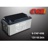 Quality 65AH ABS V0 Plastic Frequent discharge Sla Battery 12v For Solar Wind System wholesale