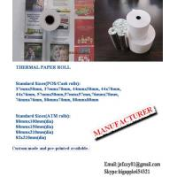 Buy cheap printed and non printed thermal paper roll from wholesalers