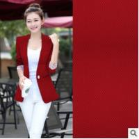 Buy cheap Weft Dyeing Polyester Spandex Merbau style Knitting Stretch fabric skirt fashion spot product