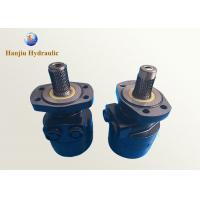 Quality High Precision Parker Hydraulic Motor / BMER300 Low Speed High Torque Motor wholesale