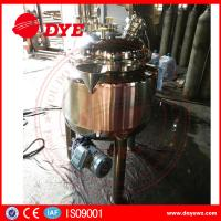 Quality 100L To 20000L Stainless Steel Mixing Tanks With Simple Operation wholesale