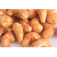 China Delicious Desicated Curry Roasted CashewsCoconut Microelements Contained on sale