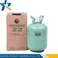 Quality R22 CHCLF2 formula Chlorodifluoromethane HCFC R22 Refrigerant Replacement for intermediate wholesale