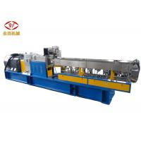 Quality PET PBT POM Enginering Plastic Pelletizing Machine With 4000mm Water Tank wholesale