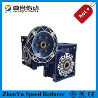 Quality Light Weight 7.5kw Worm Gear Electric Motor Gearbox Speed Reducer 512 to 1760 N.M wholesale