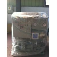 China marine oil water separator on sale