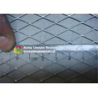 Quality Iron Stainless Steel Expanded Metal Mesh 10cm / 12cm Width For Screening wholesale