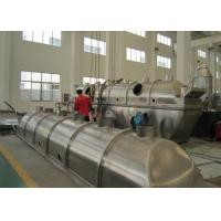 Quality Safety Heat Transfer Oil Heating Fluized Bed Drying In Fluid Bed Drying Equipment wholesale