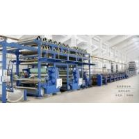 China Second hand Mercerizing Machine, for woven, for knitted fabric, cheap price, Redflag, Xinlian, Fong's, Son-tech on sale