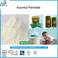 Quality Food Ingredient Ascorbyl Palmitate Powder 95-99% Purity With Antioxidant Function wholesale