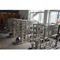 Buy cheap Reverse Osmosis Water Purification Machines With Denmark  High Pressure Pump from wholesalers