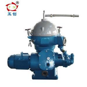 Quality Oil Water Separator Machine For Marine Diesel Engine Lubricating Heavy Fuel Oil wholesale