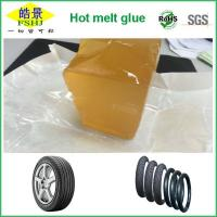 Quality Tyre Non - toxic resin / EVA Hot Melt Adhesive , Softening Point 123 ±2°c wholesale