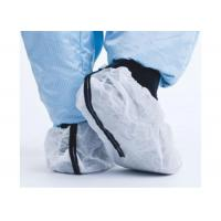 Anti Static Safety Disposable Surgical Shoe Covers Conductive Strip For Laboratory