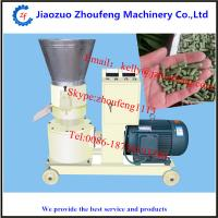 Quality ZHOUFENG Animal feed pellet making machine wholesale