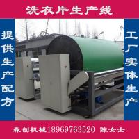 Quality Cutting Width 1600mm Laundry Soap Making Machine / Cutting Machine wholesale