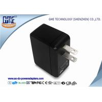 Quality CEC VI 3-15V Universal USB Power Adapter , mobile phone travel adapter with usb wholesale