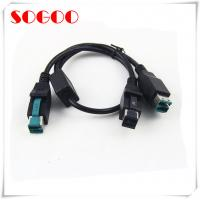 China 12V Powered Usb Electrode Lead Cable Male To Female Extension Cable For POS Equipment Printer on sale
