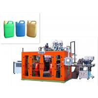 Quality PLC Control Automatic HDPE Blow Molding Machine Customized Container Capacity wholesale