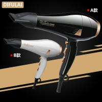 China Wholesale salon AC motor hair dryer 2 concentrator hair blower on sale