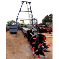Buy cheap cutter suction dredging ship equipped with iron separation machine from wholesalers