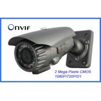 "Quality Dual Stream 1080P 1/2.5""CMOS Waterproof IP CCTV Camera IR 2 million pixel ONVIF 2.0 wholesale"