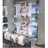 Quality High Speed Flexographic Printing Press for Polyethylene Paper bag wholesale