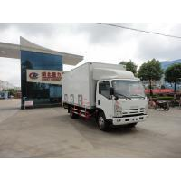 Quality ISUZU 4*2 3ton-5ton refrigerated truck/ chilled truck/ freezer truck/meat delivery truck wholesale