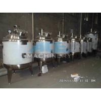 Quality 500litres Sanitary High Quality Stainless Steel Mixing Tank (ACE-JBG-0.5) wholesale