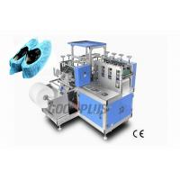 Quality Medical Hospital Disposable Plastic Non Woven Shoe Cover Making Machine wholesale