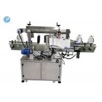 Food Bottle Packaging Adhesive Labeling Machine Automatic For Jars Bottle
