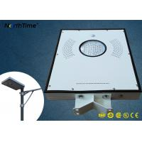Quality Photovoltaic System Solar Hybrid Street Light System with 5 Years Guaranty wholesale
