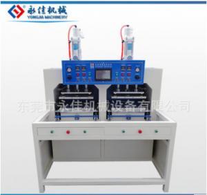 heating press machine for sale