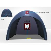 Quality Lightweight Inflatable Tent Outdoor  Advertising Inflatable Tent Airtight Tent wholesale