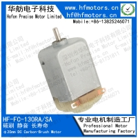 China FC-130SA Carbon Brushed Motor 20mm Diameter for Office automatic hand sanitizer motor, automatic soap on sale