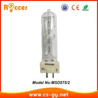 Quality Roccer msd250 metal halide lamp stage lamp MSD 250 2 wholesale