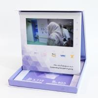 Quality Lcd Screen Video Folder Video Greeting Cards Folder In Print Brochure CMYK 4 Color wholesale