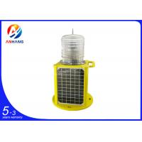 Quality AH-LS/C-6 LED safety solar powered tower buoy marine navigation sign light wholesale