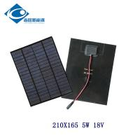 Quality 18V 5W PET flexible solar panel for solar power toy car ZW-5W-18-P Silicon Solar PV Module wholesale