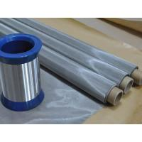 Ultra fine stainless steel wire mesh used for filtration,SUS 304 Thick & Ultra Fine Stainless Steel Woven Metal Fabric